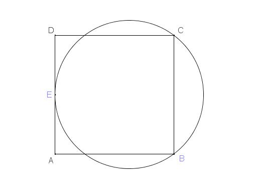 [un cerchio e un quadrato]